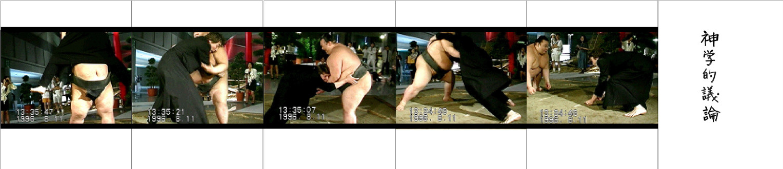 Pastor-Mission-sumo-web.jpg