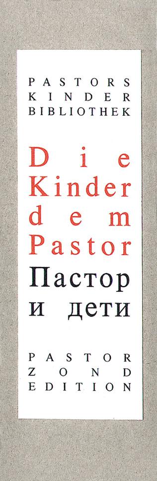 Pastor Children Library_side_Vadim_Zakha