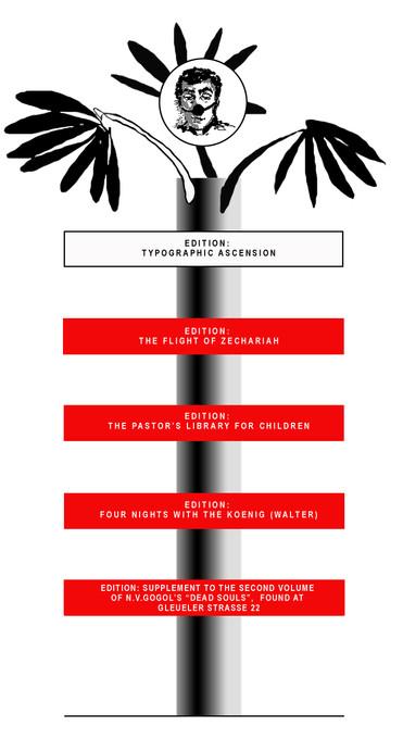 """Vadim Zakharov """"Typographic Ascension"""""""