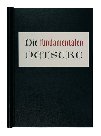 cover of edition.jpg