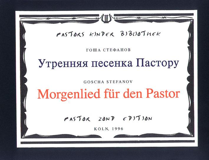 Pastor Children Library_Georgi_Stefanov_