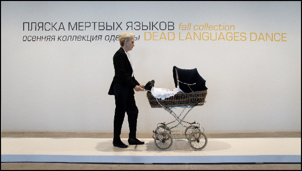 Dead Languages Dance