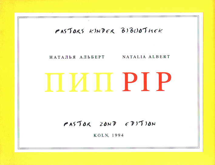 Pastor Children Library_Natasha_Albert_V