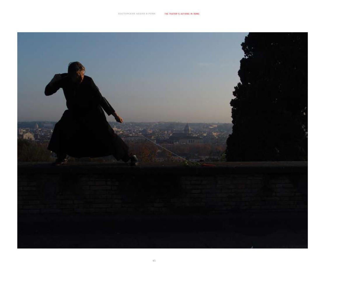 Rome actions_vadim zakharov_44.jpg