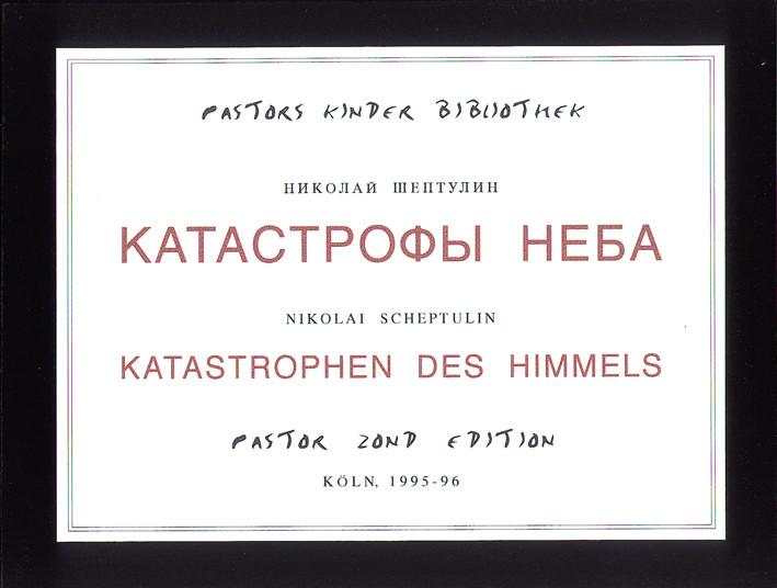Pastor Children Library_Nikolai_Scheptul