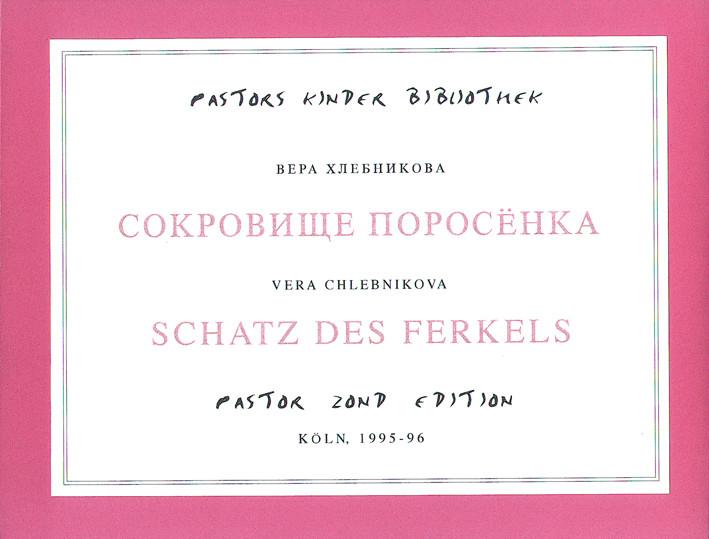 Pastor Children Library_Vera_Chlebnikova