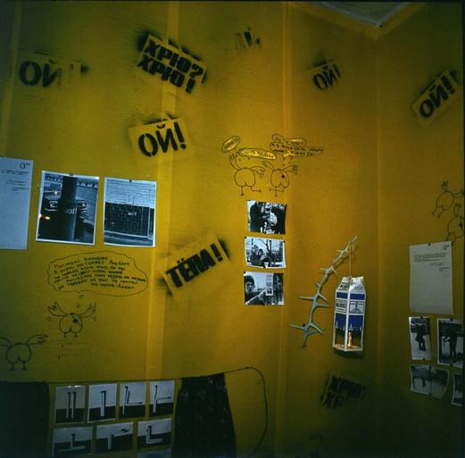 Group_SZ_1 exhibition_aptart_moscow_conc