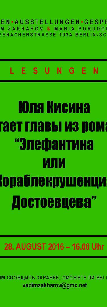 freehome_yulia_kisina_vadim_zakharov_mos