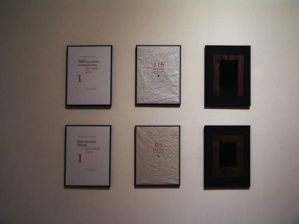 Vadim Zakharov. Retrospective exhibition
