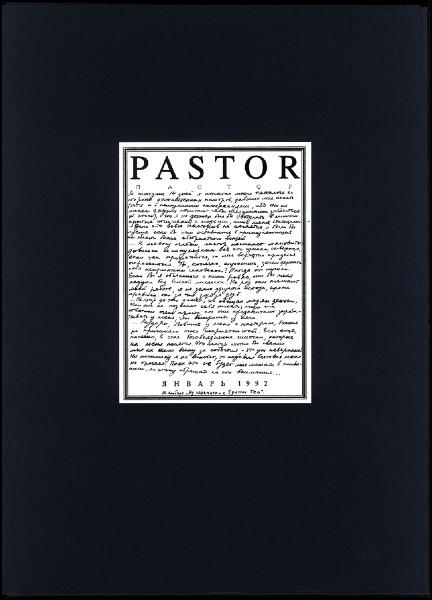 Pastor cover_Albert_Vadim_Zakharov_Mosco