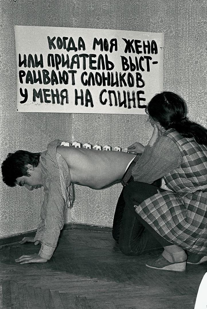 """Vadim Zakharov – """"Little Elephants"""" 1982"""