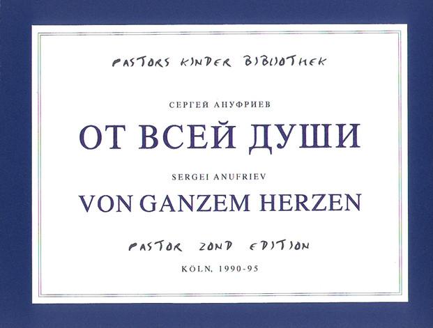 Pastor Children Library_Sergei_Anufriev_