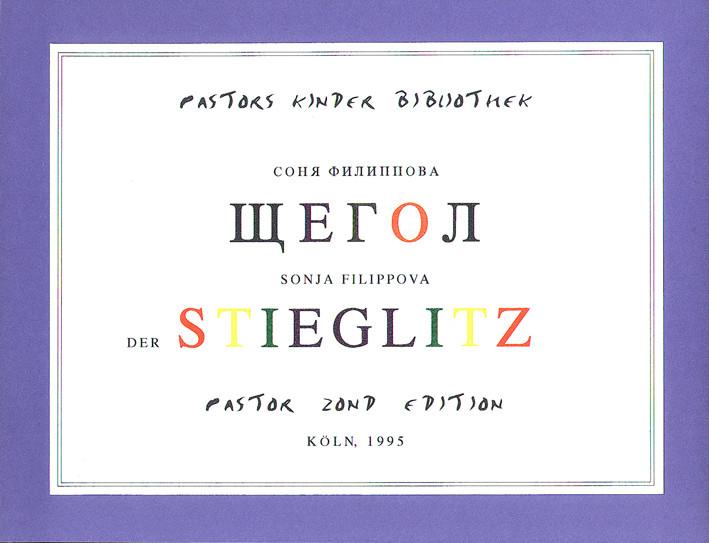 Pastor Children Library_Sonia_Filippova_