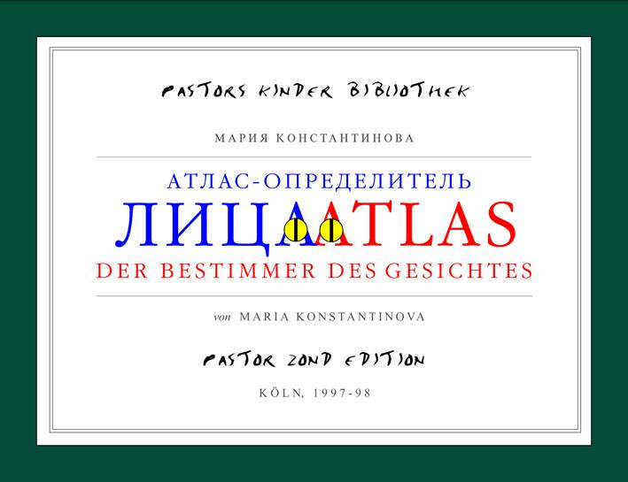 Pastor Children Library_Maria_Konstantin