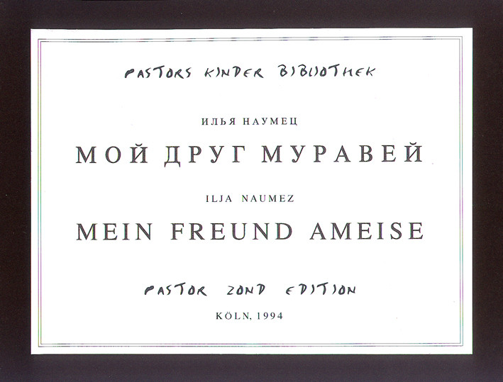 Pastor Children Library_Ilya_Naumetz_Vad