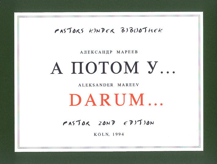 Pastor Children Library_Alexandr_Mareev_