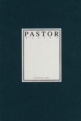Pastor cover.jpg