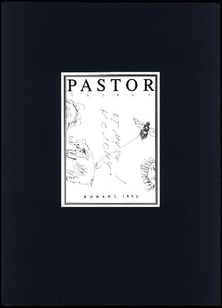 Pastor cover_Kabakov_Vadim_Zakharov_Mosc