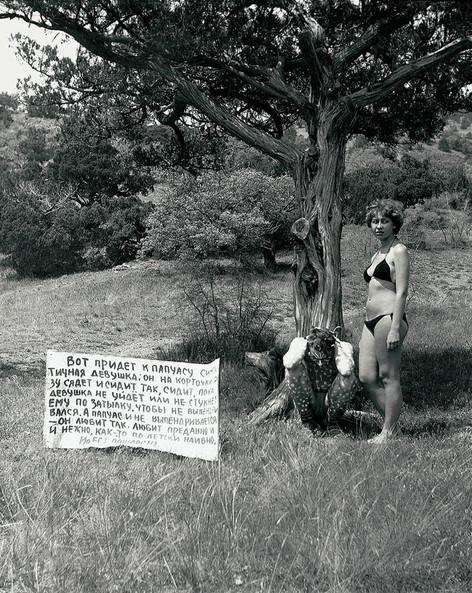 """Vadim Zakharov – """"The Papuans"""", 1982"""