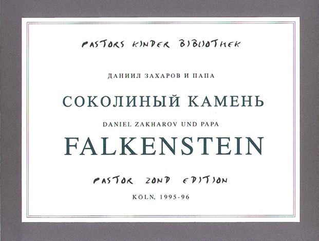 Pastor Children Library_Daniel_Zakharov_