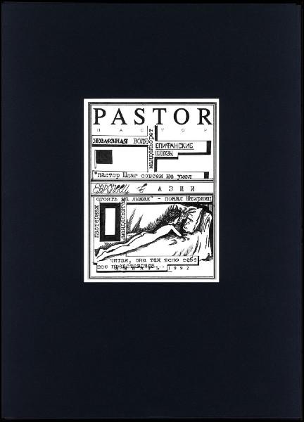 Pastor cover_Pepperstein_Vadim_Zakharov_