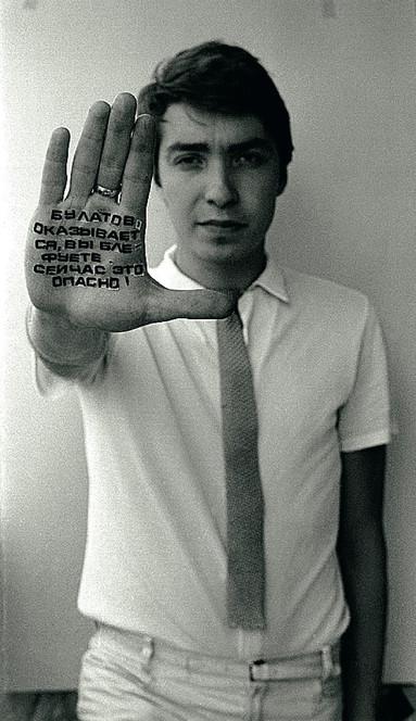 "Vadim Zakharov – ""I made enemies"" / ""Hand Inscriptions"", 1983"
