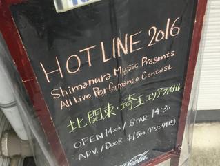 HOTLINE北関東・埼玉ファイナル