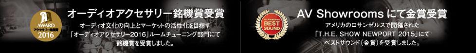 main_onkaisoku_s.jpg