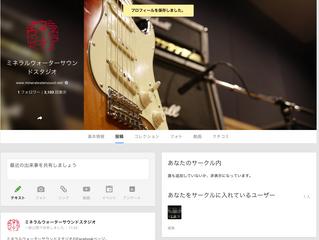 スタジオのYoutubeチャンネル