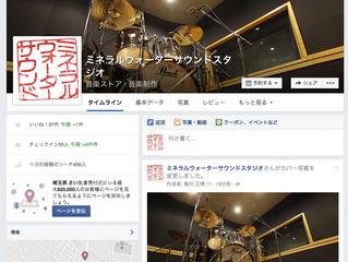 Face Bookページのご紹介
