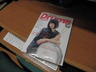 ドラムマガジンとシンバル磨き