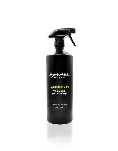 AUGUST RACE SUPER QUICK SHINE - FAST VALET SPRAY WAX