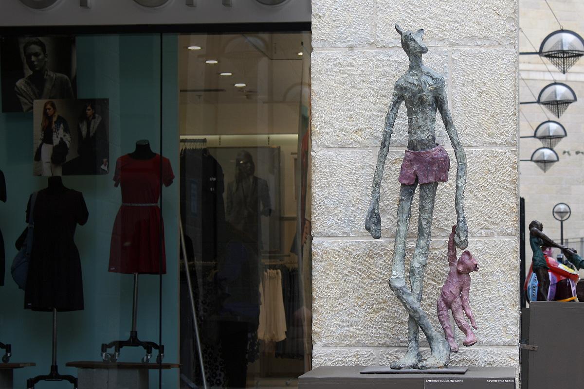 03 - Alrov Mamilla, Jerusalem 2013