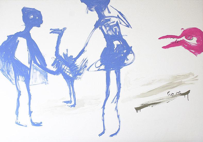 ללא כותרת (116) 2011