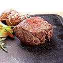 Bélszín steak (250 g) ausztrál bélszínből (köret és mártás nélkül)