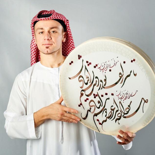 Арабский барабанщик Челябинск, африканские барабаны шоу в Челябинске