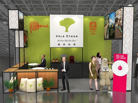 2020 台灣國際咖啡展
