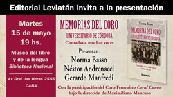 Invitacion de Leviatan (1)