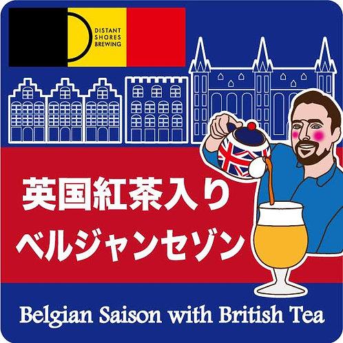 Belgian Saison with British Tea - 330ml x 6