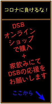 Website-COVID-BOARD_400x800_WIX_JP.jpg