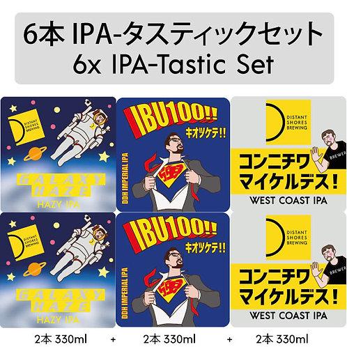 DSB IPA-Tastic Set - 330ml x 6