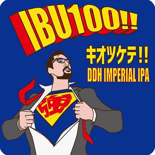 IBU100: キオツケテ ver.2 - DDH IIPA - 330ml x6