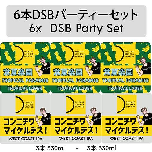 Party Set (6) - 330ml x 6