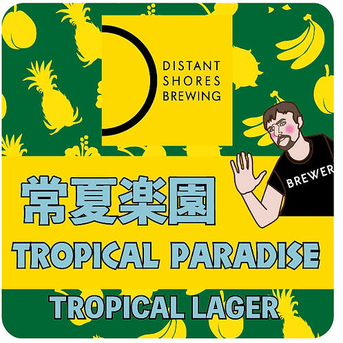 常夏楽園 (Tropical Lager) - 330ml x 6