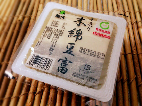手造り木綿豆富