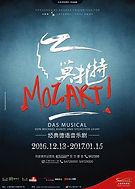 Mozart Das Musica lindbirg Referenz