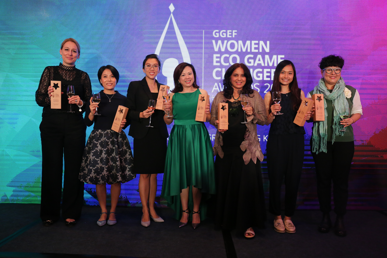 GGEF Awards 2019 (403)