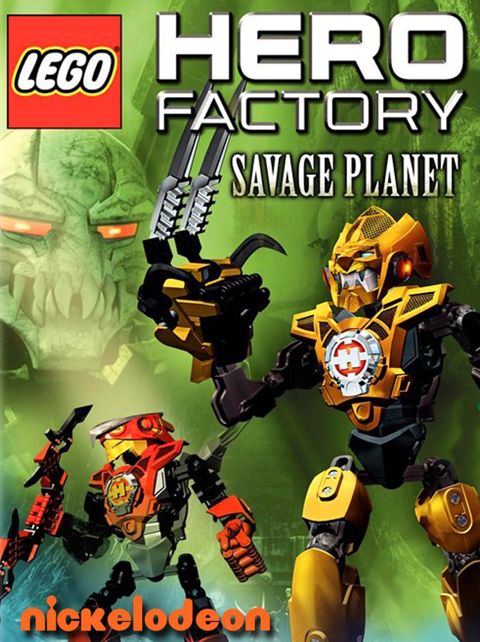 HERO FACTORY / SAVAGE PLANET