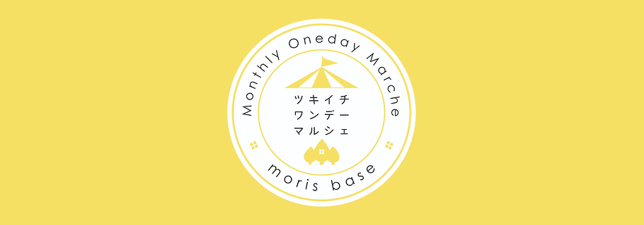 banner_icon_onedaymarche-03.png