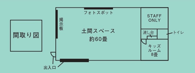 madorizu.jpg